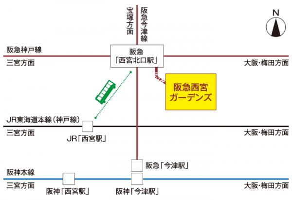 阪急ガーデンズへの行き方