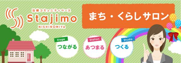 machikurashi-salon_banner