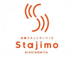 stajimo_logo