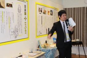 nishinomiya+story-2